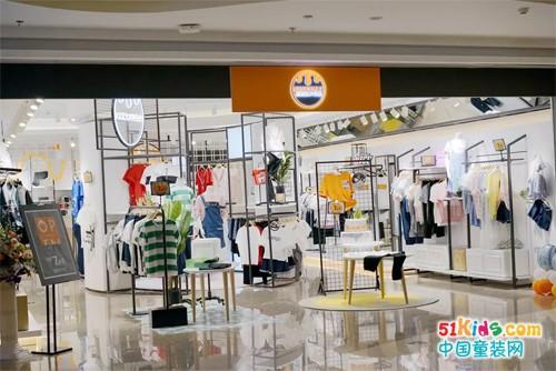 棵棵树少年装丨品牌形象升级 首家旗舰店约见乐清南虹广场