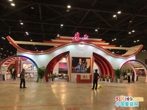 虹猫蓝兔携三大原创IP亮相东盟博览会