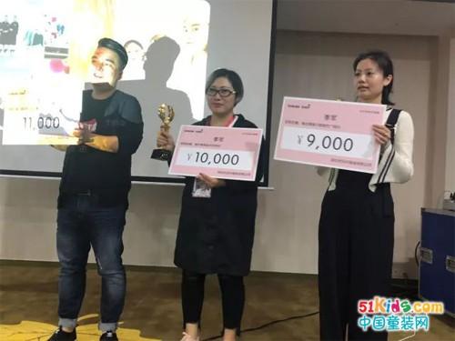 BANANA BABY童装2018秋冬新品订货会圆满谢幕!