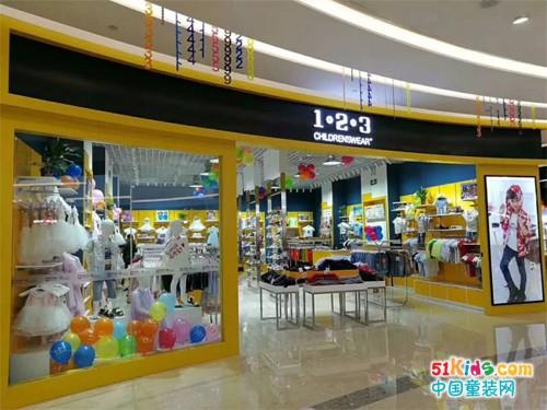劲爆喜讯:邴女士1+2=3品牌童装加盟店开业首日破31280元