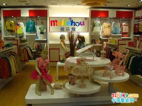 开一家美乐猴童装店如何才能吸引孩子?装修很重要!