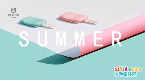 小猪班纳PEPCO:夏天应该穿出夏天的味道!
