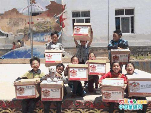 """【爱心不等长大】""""让爱不留白""""——盒子礼物公益行动全国开启"""