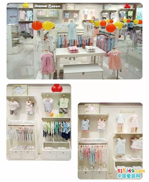 路易迪高江苏沭阳县乐之地商业广场店6月1日盛大开业