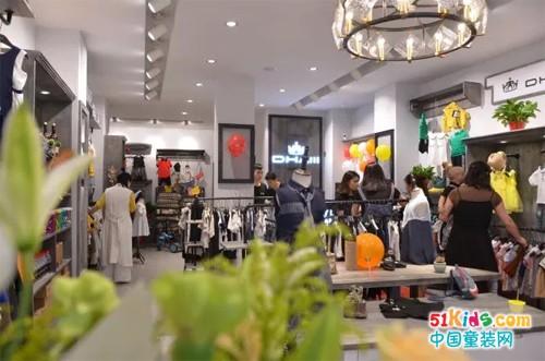 新店开业丨DHAiii大家族再添新成员,跟着BOSS