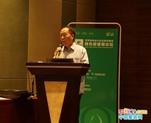 2018世界绿色设计论坛扬州峰会绿色婴童装论坛顺利召开