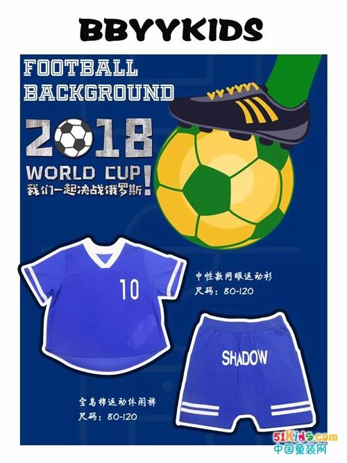 """足球宝贝""""T""""出精彩丨世界杯即将开场,穿上TA你就是赛场的焦点"""