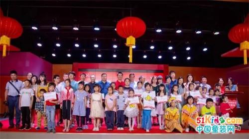 爱虎行动,圆梦北京--特步儿童与你同在!