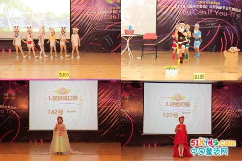《爱拼才会赢》立刻说现场助力深圳地区第二轮晋级赛