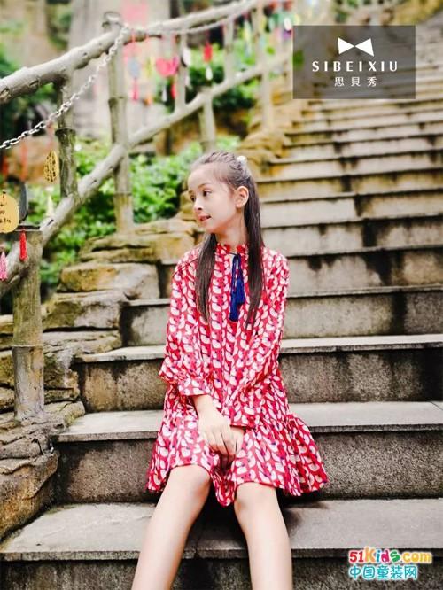 """【思贝秀】2018秋上新——""""以爱的名义""""与你""""童""""在"""