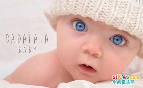 本土婴童装品牌崛起新力量——DADATATA强势来袭