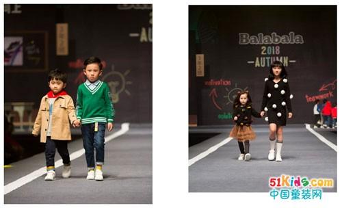 balabala 2018 ikmc国际少儿模特大赛全国启动在即,中国时尚小icon将