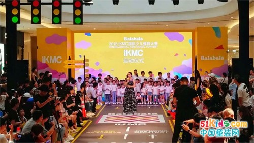 """""""不等长大,勇敢SHOW自己"""",Balabala2018IKMC国际少儿模特大赛上海重磅启航"""