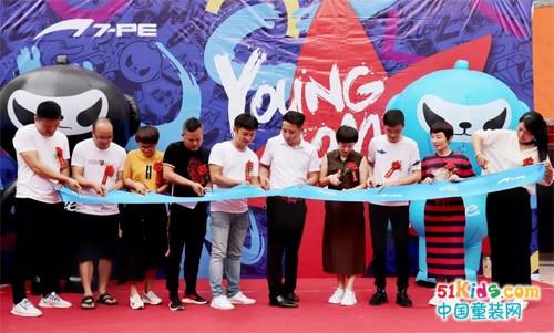 风尚盛宴|七波辉柳州明星店盛大开业,打造青少年新势力!