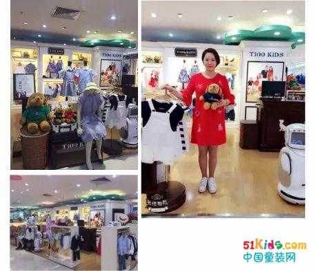 T100加盟创业案例:专访海南代理林艳小姐的生意经