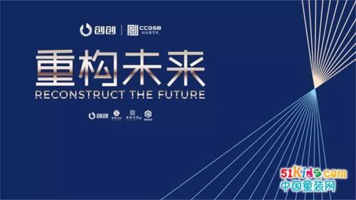 淘气贝贝:重构未来,走品牌之路,我们是认真的!