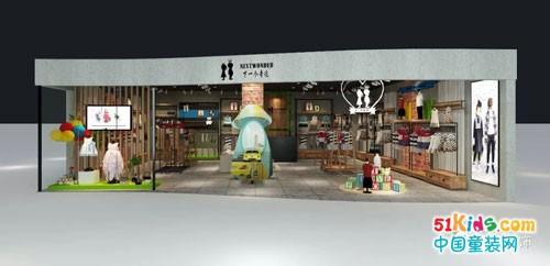 预祝下一个奇迹童装品牌温州二店开业大吉!