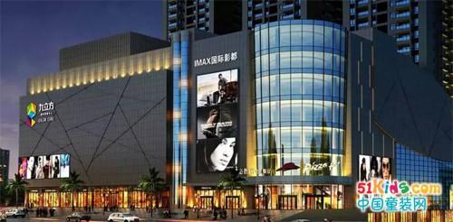 新店丨FolliFollie强势入驻九立方国际购物中心