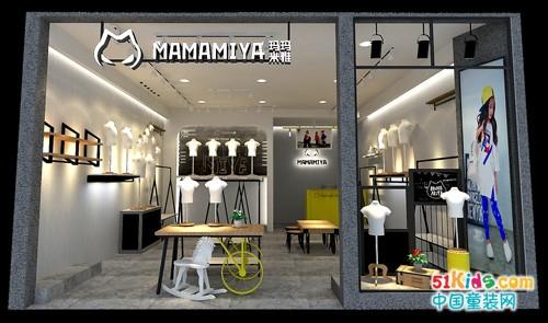 玛玛米雅童装店铺装修效果图