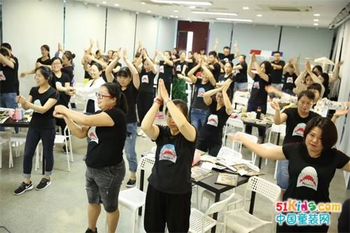 NEEZA乐鲨2018Q3零售训练营丨势不可挡,赢战2018!