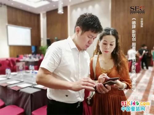 德牌创始人及陈列总监莅临云南分公司互动学习圆满成功