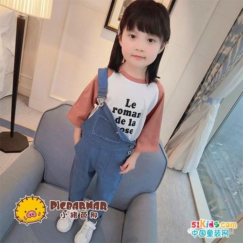 小猪芭那:2018夏季流行童装搭配分析