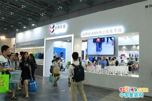 【踏梦童行】中赛实业携三大商业新模式亮相18CBME 受行业热捧