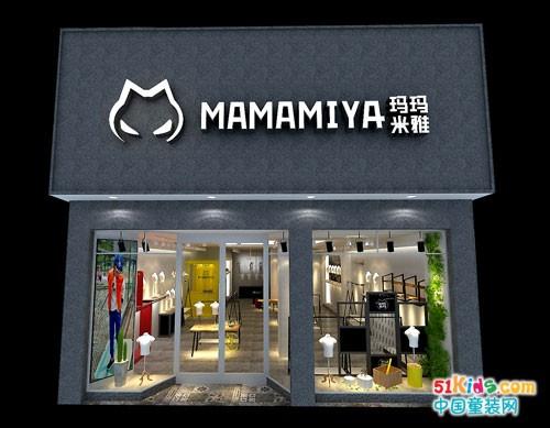 喜讯!玛玛米雅湖南洪江东方广场店即将重磅开业!