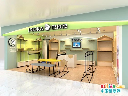 期待!巴柯拉童装8月份36家新店即将隆重开业!
