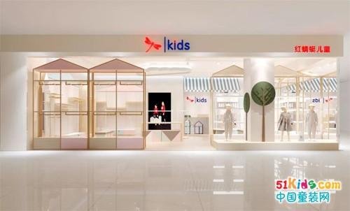 红蜻蜓KIDS新店开业丨只为遇见不凡!