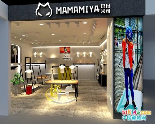 火红八月 玛玛米雅即将登陆湖北舞阳坝锦联华儿童商场!