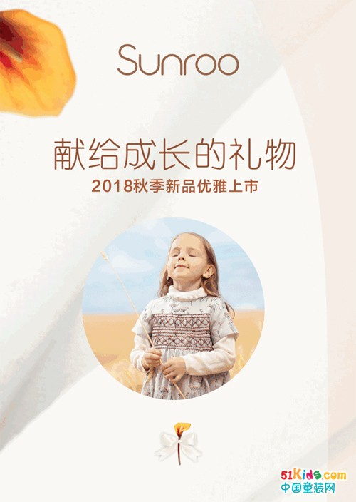 Sunroo2018秋季大片丨从色彩感知秋日的美好
