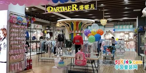 塔哒儿新疆昌吉综合体验馆开启儿童服饰新体验,引领新风尚