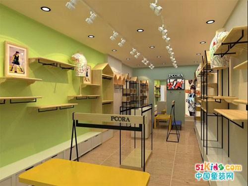 恭喜巴柯拉童装贵州省黔西南兴仁长兴路专卖店即将盛大开业!