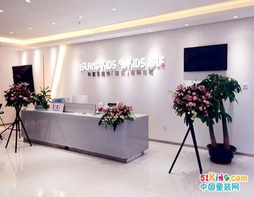 SPRING&SUMMER / 安娜与艾伦2019春夏新品发布会