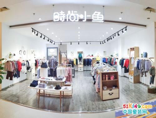 NEW OPENING | 祝贺时尚小鱼江西萍乡、湖北恩施店盛大开业!