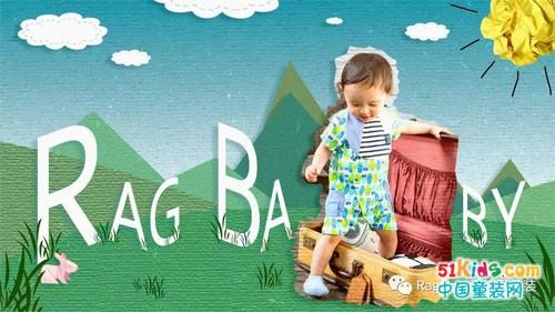 RAG BABY系列丨给孩子一个清澈纯净的童年