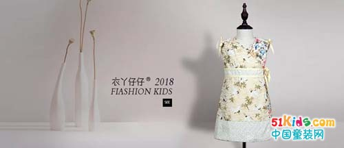 衣丫仔仔品牌童装零售生态时代 传统颠覆 未来已来