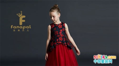 法纳贝儿丨只给品质、品位、高贵的小公主
