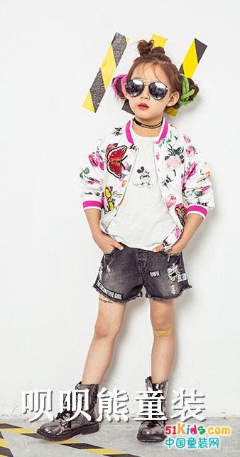 呗呗熊童装 时尚炫酷是童年的标配