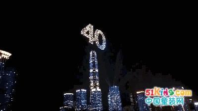 T100!深圳改革开放40周年汇演唯一指定童装品牌
