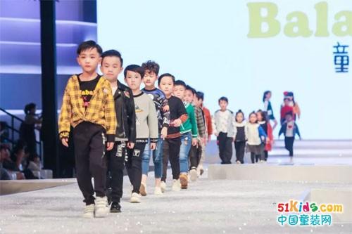 balabala2018ikmc国际少儿模特大赛颁奖盛典完美收官!
