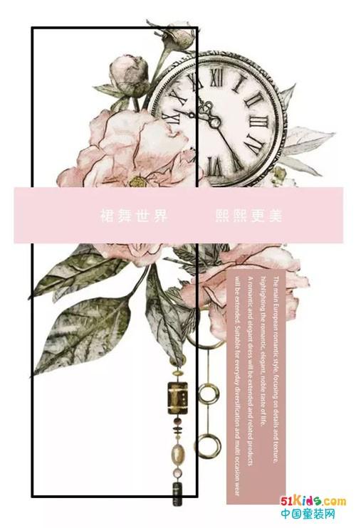 ceicei熙熙丨中秋节精致相随,精彩开SHOW
