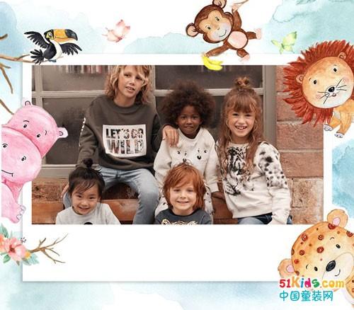 H&M全新童装萌动登场,打开衣橱就能看动物世界