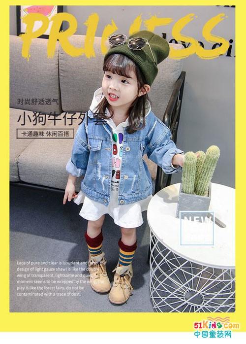 拉妮拉丫童装秋款上新抢先看 穿出自己的小时尚