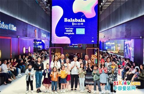 巴拉巴拉携森马服饰旗下儿童品牌集群亮相中国国际儿童时尚周,闪耀魔都