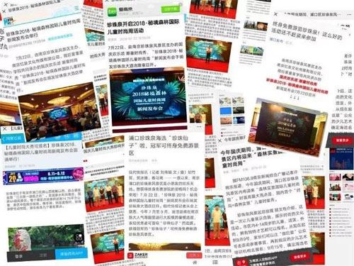 KHAKI丨霸屏南京国际儿童时装周,不可错过的精彩
