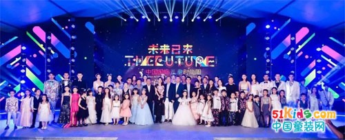 中国国际儿童时尚周丨童趣COMME TU ES 抓住彩色的尾巴