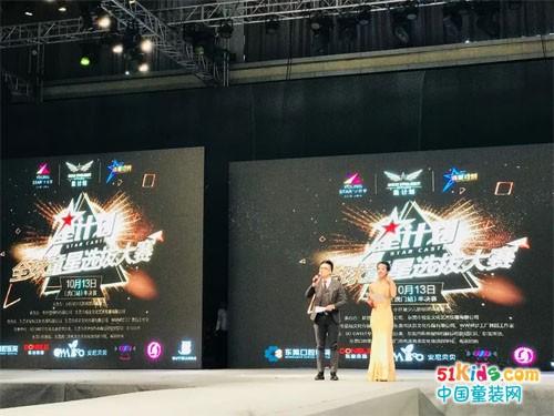 布衣班纳童装助力中国童装产业升级