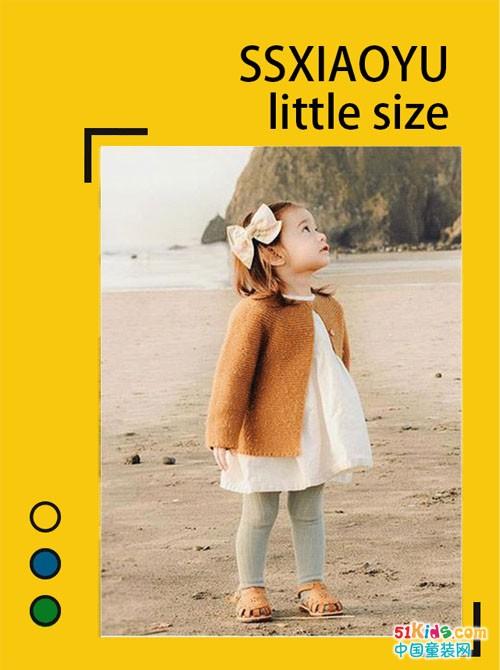 五大优势读懂时尚小鱼小码童装!